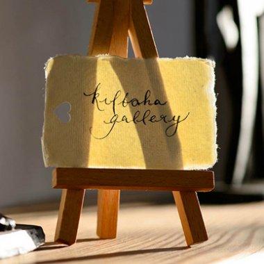 Kilbaha Gallery